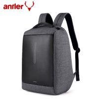 Antler安特丽商务出差双肩背包usb充电防盗多功能电脑旅行包男士