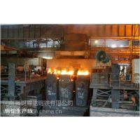中温高压焊管用钢ASTMA672GrL75舞钢