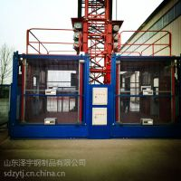 山东泽宇SC200施工升降机 厂家生产