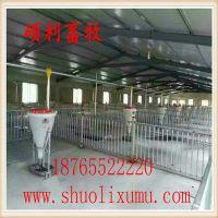 宁津县硕利养殖温控设备厂