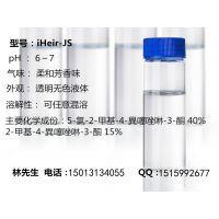 胶水防霉剂 艾浩尔iHeir-JS防霉剂低价促销 总代直销
