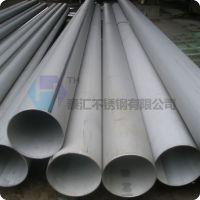 泰汇厂家直销优质不锈钢圆管 不锈钢316L装饰管 不锈钢精拉管