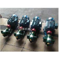 揭阳 流程泵 泊泵机电 ZYB-18.3 高温渣油泵 行业