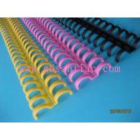 23cm塑料扣 塑料装订线圈 塑料台历环