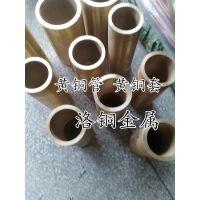 国标H59黄铜管 厚壁挤压黄铜管 光亮装饰黄铜管 尺寸任切