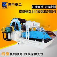 福建洗沙细沙回收一体机视频 LZ26-35二手洗砂机出售