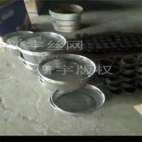 普宇丝网生产-冲洗油过滤器滤篮过滤筒