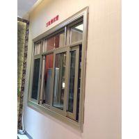 佛山美多裕门窗直销铝合金门 定制三轨推拉窗
