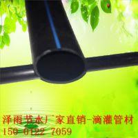 丹江口市一寸半pe管大棚滴灌管湖北省果园滴灌工程设计
