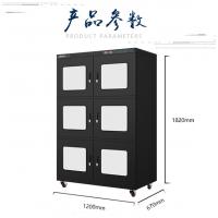 深圳LED元器件防潮箱 AK-1400常温控湿柜 爱酷工业防潮柜厂家