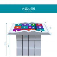 55寸落地式触摸查询机一体机多媒体电子翻书机卧式图书广告机