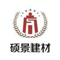 广州市硕景建筑材料有限公司