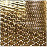 铜网现货供应QSn6.5-0.1铜板圆孔网 黄铜冲孔网
