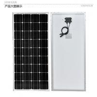 安徽厂家供应70W单晶硅太阳能电池板,太阳能电池