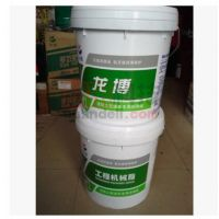电动油脂润滑泵 混凝土泵送车专用润滑脂000号 长城龙博 15kg塑