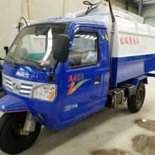 自装卸式5方三轮垃圾车大大提高了我们的工作效率挂桶式垃圾车