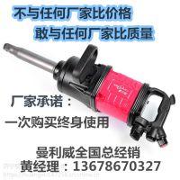 供应曼利威各种型号风炮,13678670327
