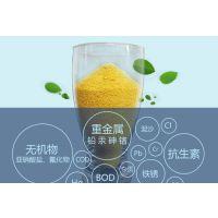 巩义聚合氯化铝批发价格*全兴牌聚合氯化铝高效净水剂厂