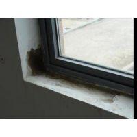 东城区阳台防水|外飘窗防水补漏|保修五年
