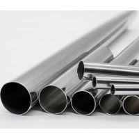 儋州304不锈钢管厂家直接提货