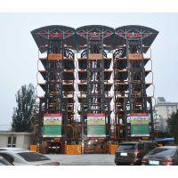 多样的外观 完美的功能 九路泊车垂直循环智能立体车库成为城市地标