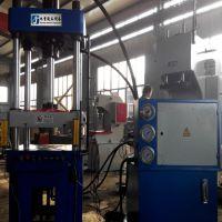 九重机械供应三梁四柱液压机 YTD41-63T快速四柱液压机 专业制造厂家