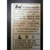 中华数控伺服驱动器HSV-16L-050维修 议价
