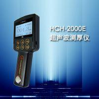 HCH-2000E 超声波测厚仪