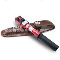高压伸缩型声光验电器 GSY-II测电笔 10kv-35KV-110KV测电器