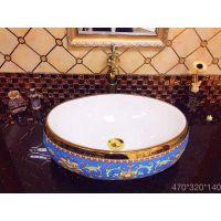 新款单孔欧式厂家直销酒店家用台上电镀洗手盆