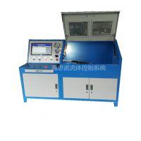 水压试验机-水压试验台-水压试验装置