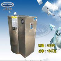 上海新宁工业储水式热水器NP300-18容量300升功率18千瓦电热水炉