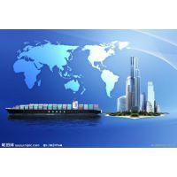 广东广州到澳大利亚海运全包的价格
