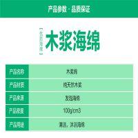 深圳市荣大海棉制品有限公司