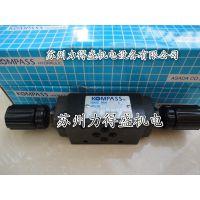 台湾KOMPASS直动式溢流阀DG-01B 原装现货