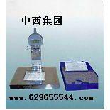 中西(LQS厂家)标线厚度测定仪型号:CN61M/ST-90库号:M303456