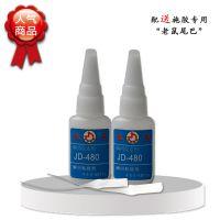 粘PVC用什么胶水好呢?JD-480九点牌 PVC专用胶水将是你不错的选择