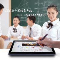 供应原笔迹手写教育平板 学生平板 电子书包