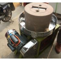 双胜2018新款豆浆石磨 家用小型豆浆石磨