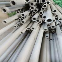 东莞黄江304不锈钢管(无缝管) 卫生级不锈钢管