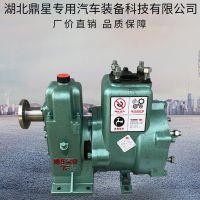 杭州威龙80QZ60/90自吸式洒水泵.东风天锦洒水车威龙洒水泵