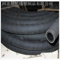 输水夹布 高温耐磨喷砂胶管 丁腈橡胶 专业生产