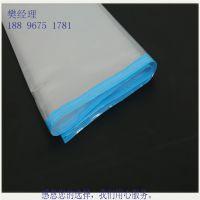 上海新区软板包装材料 防静电铝箔袋 真空袋 防静电PE袋 透明包装袋