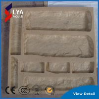 红天星厂家直销7公斤文化石硅胶模具 冲压成型模 建材装修文化石混凝土