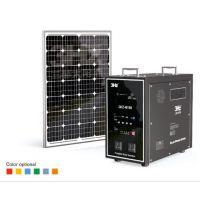 150W家用太阳能供电系统