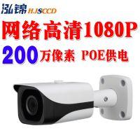 200万高清网络监控摄像机 仿大华金属外壳 监控摄像头 网络 安防