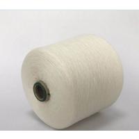 zz棉纱21支气流纺纱线HZ021