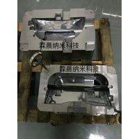 供浙江机械零件配件镀钛镀膜,非标零件表面涂层或精密零件镶件纳米涂层加工