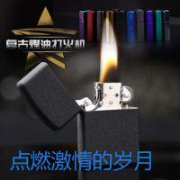 创意个性打火机 超薄简约刻字刻照片广告定制LOGO礼品打火机