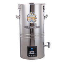 禾元50升G50大型全不锈钢豆浆机 全自动酒店食堂商用豆浆机